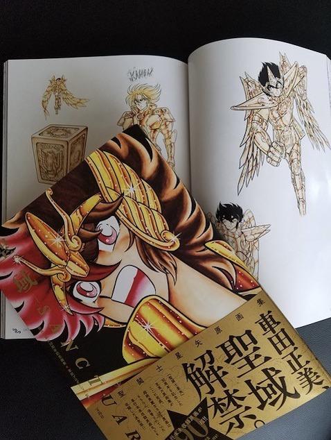Cdjapan Saint Seiya 30th Anniversary Illustrations