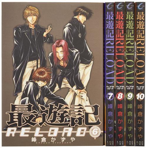saiyuki zero sum comics version vol 2 saiyuki zero sum comics version in japanese