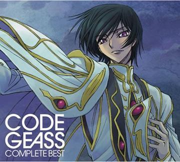 Cdjapan Code Geass Complete Best W Dvd Limited