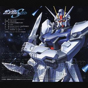 Cdjapan Mobile Suit Gundam Seed Original Soundtrack I