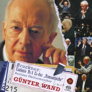 Cdjapan Bruckner Symphony No 4 Sacd Hybrid Gunter