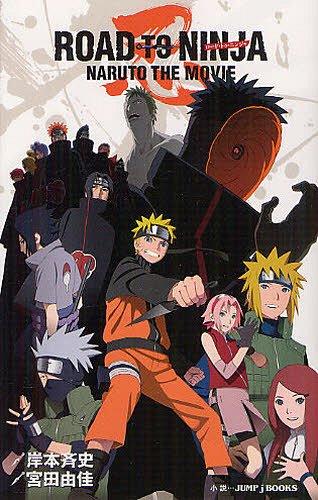 Cdjapan Road To Ninja Naruto The Movie Jump J Books