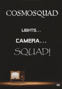 cdjapan lights camera squad cosmosquad dvd