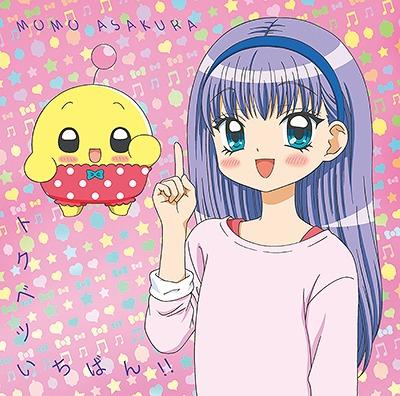 [Album/Single] Momo Asakura - Tokubetsu Ichiban!! (トクベツいちばん!!)