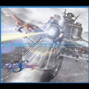 Cool Gundam Seed Destiny Ost List You Will Like
