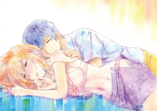 Cdjapan Scum S Wish Kuzu No Honkai 5 Limited Edition