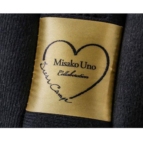 Misako uno dating quotes