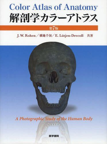 CDJapan : Kaibo Gaku Color Atlas / Original Title: Color Atlas of ...
