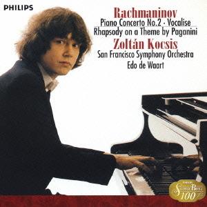 Cdjapan Rachmaninov Piano Concerto No 2 Paganini