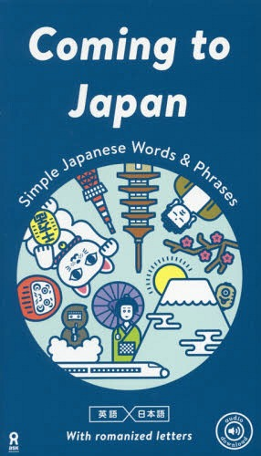 Coming to Japan: Simple Japanese Words and Phrases