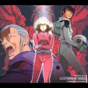 Cdjapan Mobile Suit Gundam 0083 Stardust Memory Original Soundtrack Box New Version Animation Cd Album