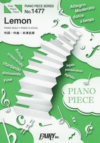 Music Score Lemon Yonezu Kenshi (PIANO PIECE SERI1477)