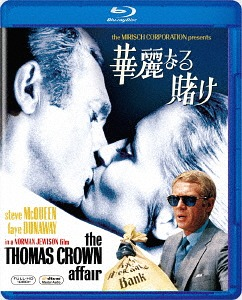 cdjapan the thomas crown affair priced down reissue movie blu ray
