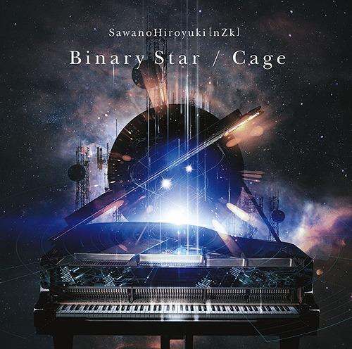 Image result for binary star hiroyuki sawano