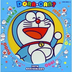 CDJapan : Dora CAN? Dora CAN A...