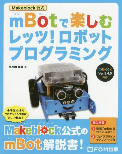 Makeblock Koshiki mBot De Tanoshimu Rettsu! Robot Programming