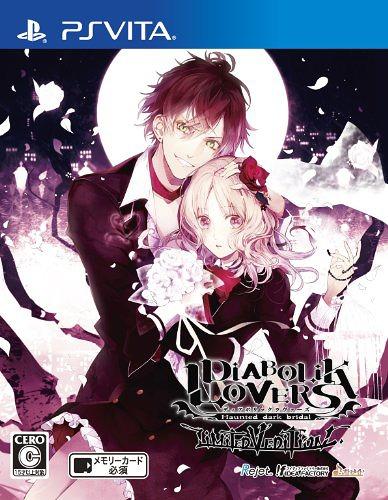 DIABOLIK LOVERS LIMITED V EDITION Regular Edition CDJapan Original Bonus