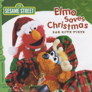 Elmo Saves Christmas.Elmo Saves Christmas Holiday Favorites