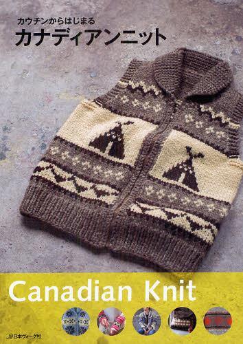 Kau Chin Kara Hajimaru Canadian Nitto