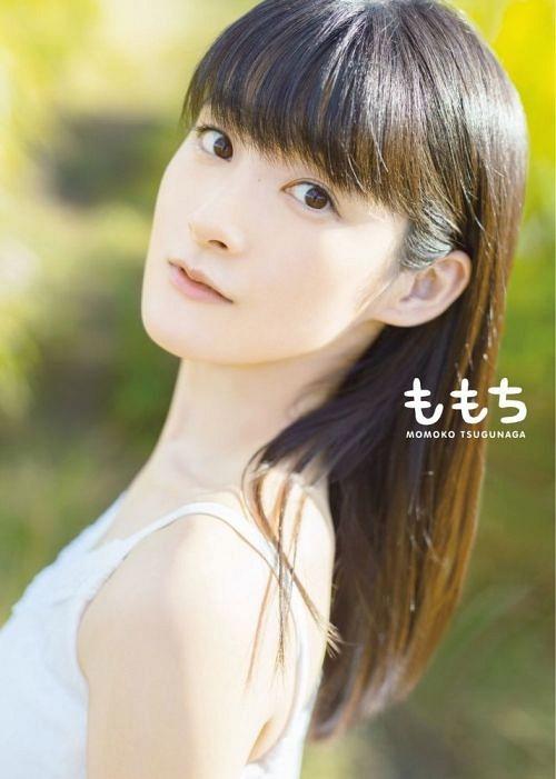 "Tsugunaga Momoko Last Photo Book ""Momochi"" / Hirohumi Nagano"