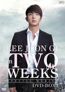 Lee Joon Gi in TWO WEEKS DVD Box 1