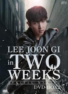 Lee Joon Gi in TWO WEEKS DVD Box 2