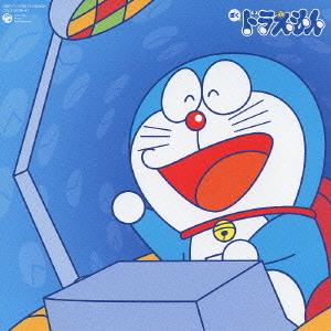 Cdjapan boku doraemon doraemon song collection animation cd album voltagebd Images