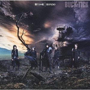 Image of BUCK-TICK - Kemonotachi no Yoru / RONDO