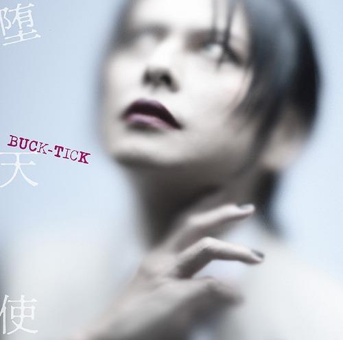 Image of BUCK-TICK - Datenshi