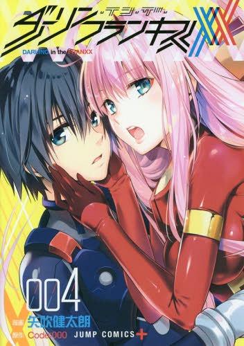 DARLING IN THE FRANXX vol 7 Japanese manga book  Kentaro Yabuki japan preorder