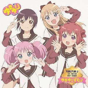 Cdjapan Yuruyuri 1st Series Best Album Yuruyurizumu