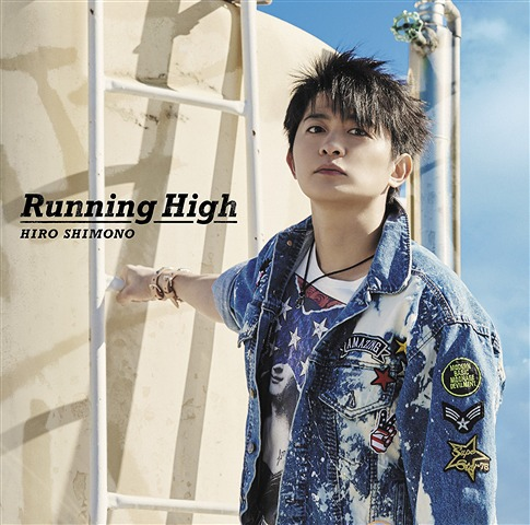 [Album/Single] Hiro Shimono - Running High