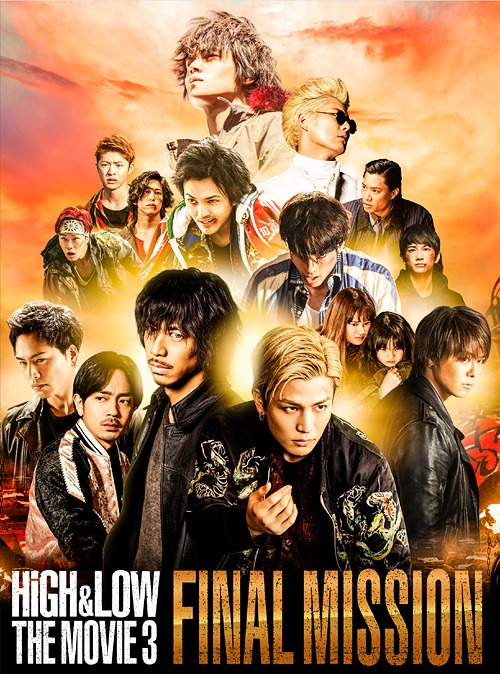 High & Low: The Movie 3 - Final Mission (2017) Bluray Subtitle Indonesia