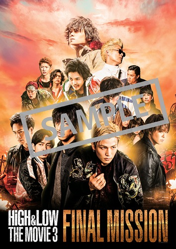 high and low final mission full movie download