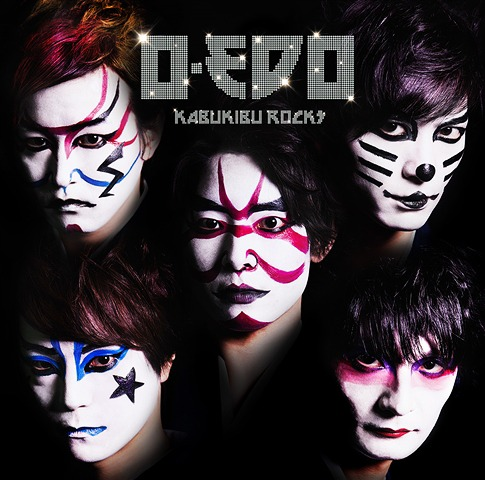 [Album/Single] Kabukibu Rocks - O.EDO (お江戸 -O・EDO-)