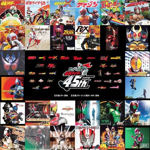 Kamen Rider 45 Shunen Kinen Showa Rider & Heisei Rider TV Main Theme Song  (Title subject to change) [w/ 28 pin badges, Limited Edition] [Shipping