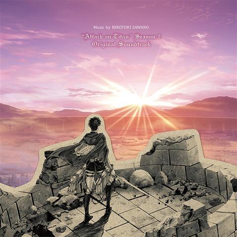[Album/Single] Shingeki no Kyojin 2 Original Soundtrack