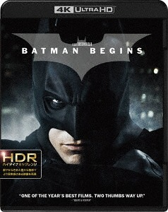 Cdjapan batman begins 4k ultra hd blu ray set 3 discs movie batman begins 4k ultra hd blu ray set 3 discs voltagebd Image collections