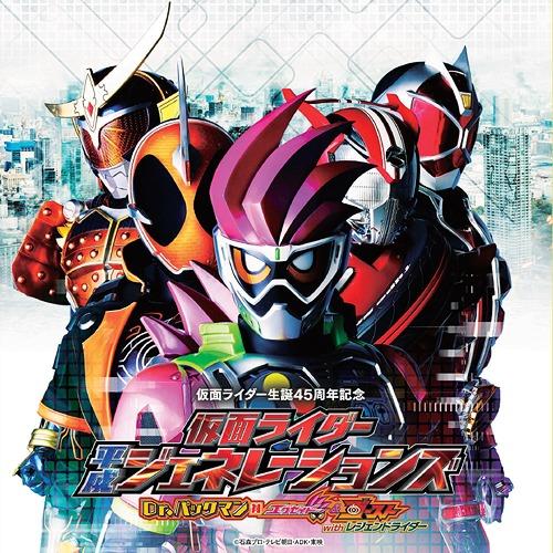 Kamen Rider W Original Soundtrack 2 Download - theatreseven