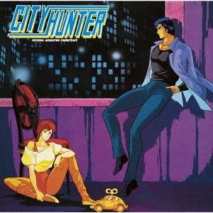City Hunter Original Animation Soundtrack Blu Spec Cd2