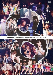 AKB48 Group Request Hour Set List Best 100 2019 [Shipping Within Japan Only]