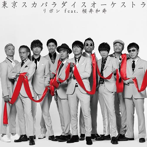 Tokyo Ska Paradise Orchestra - Ribbon feat. Sakurai Kazutoshi (Mr.Children)