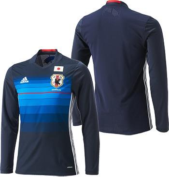 9fd31e63a5a CDJapan   2016 Japan National Football Team Authentic Home Jersey (Long  Sleeve) NEODAI-10495 APPAREL