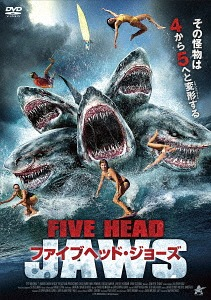 5 Headed Shark