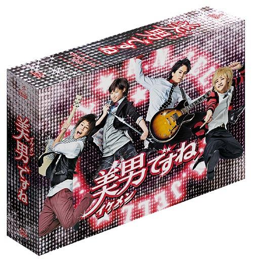 Cdjapan Youre Beautiful Ikemen Desune Blu Ray Box Shipping