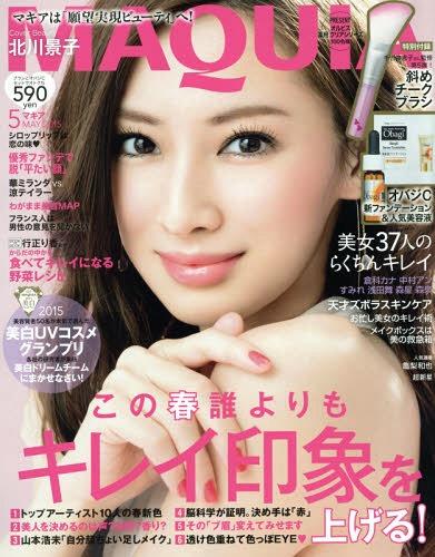 Kitagawa keiko dating sim