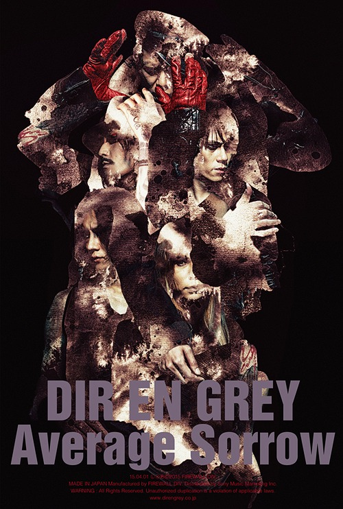 Dir en grey - Average Psycho