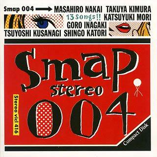 SMAPの画像 p1_28