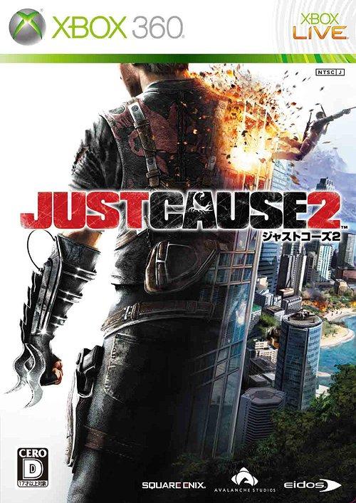 CDJapan : Just Cause 2 [Xbox36...