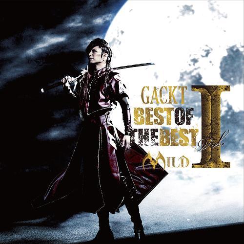 cdjapan   best of the best vol 1